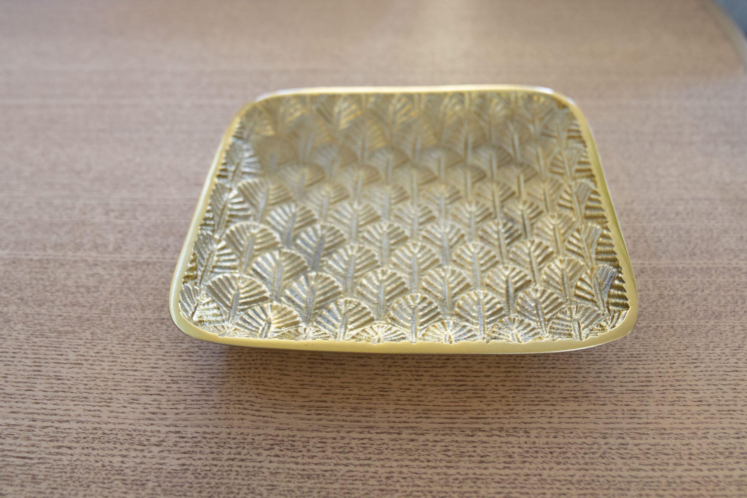 Tray Gold Aluminum